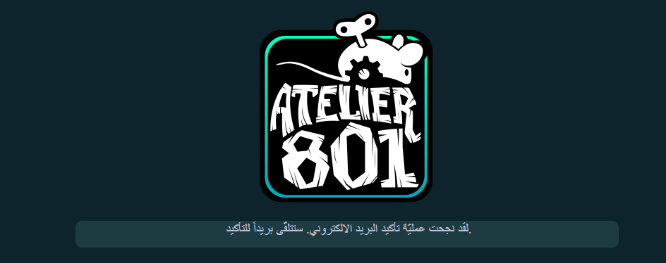 http://img.atelier801.com/b0a4f1a8.png